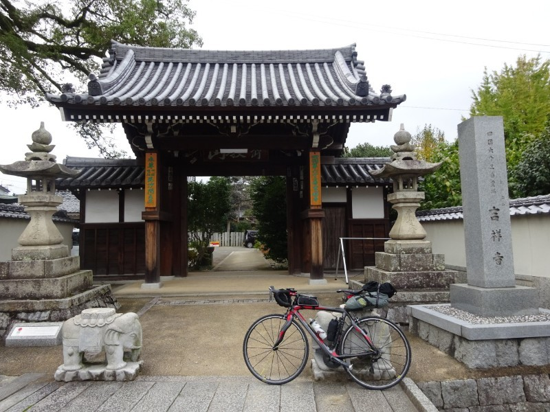自転車遍路(愛媛〜香川)1日目_e0201281_04294574.jpg