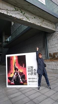 富野由悠季の世界_f0202682_18273404.jpg