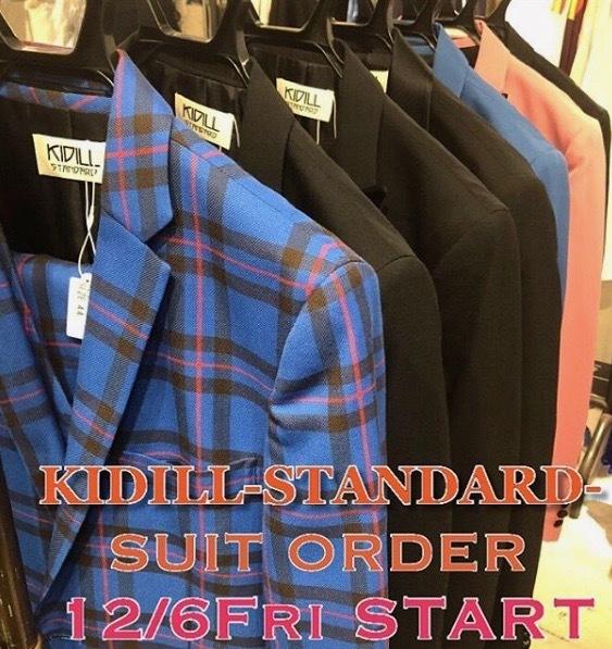 イメージを形にする世界に1着のスーツ! KIDILL STANDARD_e0298685_13324876.jpeg