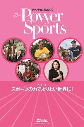 障害馬術のカレン・ポーリーさんが話題! 東京オリンピックで期待の星!_c0050387_14384044.jpg