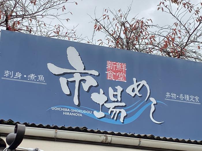 市場内のお店で食べた美味しい海鮮料理と孫たちと一緒に観たアナ雪II_b0175688_20114534.jpg