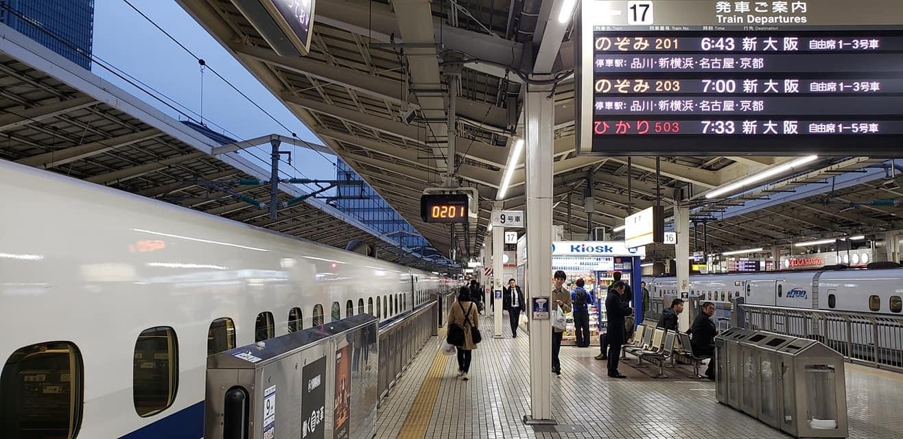 東京駅から名古屋経由で伊勢神宮に向かっています。_c0186691_18440452.jpg