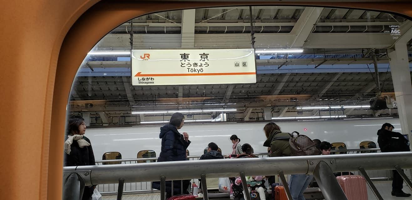 東京駅から名古屋経由で伊勢神宮に向かっています。_c0186691_18442816.jpg