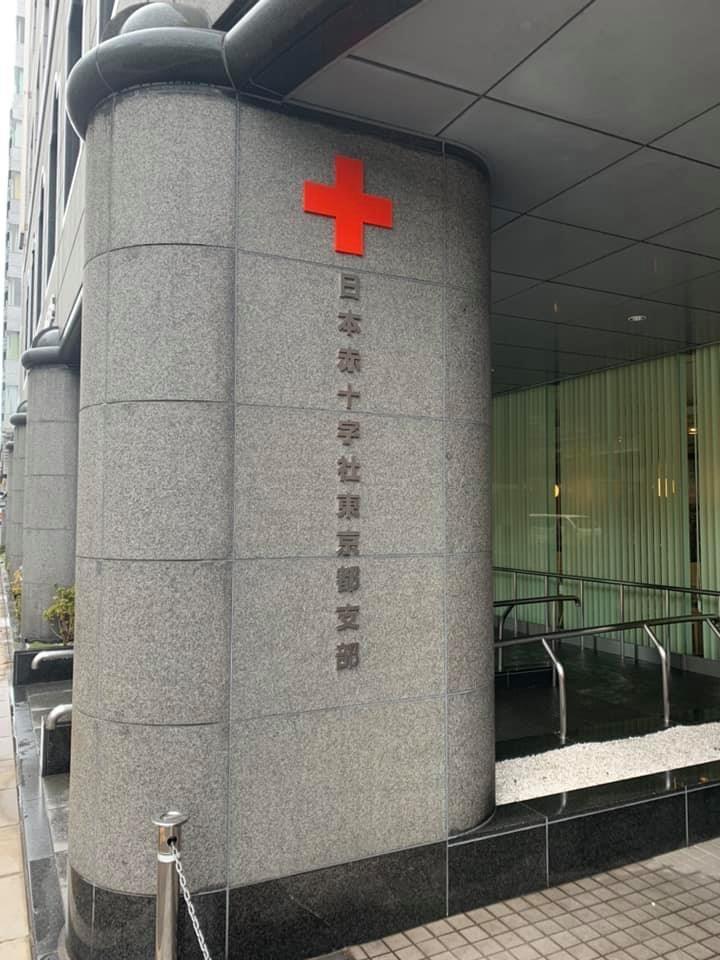 日本指圧協会 杉並・渋谷両支部合同指圧研究会。川原善次郎先生講習会。_a0112393_10165452.jpg