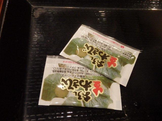 丸亀製麺       伊丹南店_c0118393_18173101.jpg