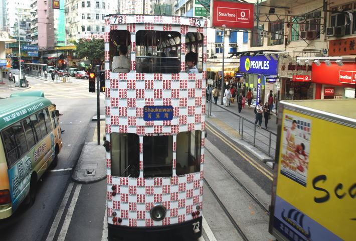 香る港と書いて香港_f0153497_19265395.jpg