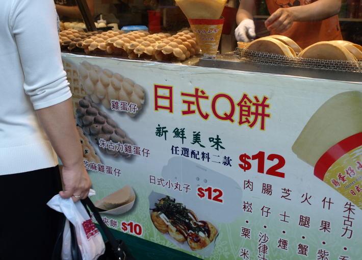 香る港と書いて香港_f0153497_20453898.jpg