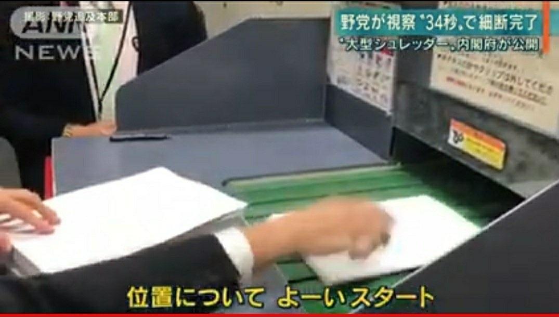TBS 報道特集 84_c0072801_12510654.jpeg