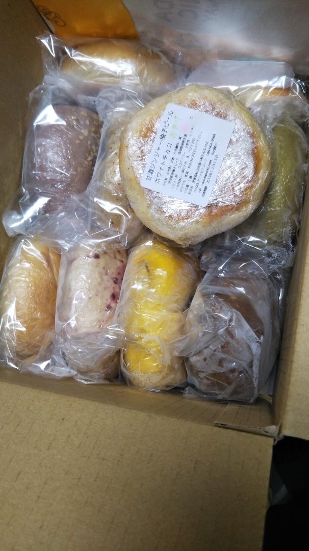 ラクダピクニック 甘酒ジンジャー柚子ピールホワイトチョコ_f0076001_23113807.jpg