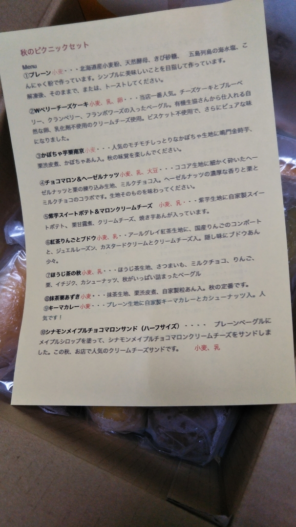 ラクダピクニック 甘酒ジンジャー柚子ピールホワイトチョコ_f0076001_23115098.jpg