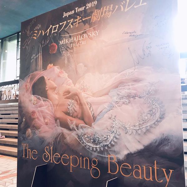 ミハイロフスキーバレエ「眠りの森の美女」_c0134902_21065037.jpg
