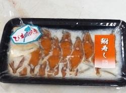 琵琶湖テンプレート、鮒寿司… 山元家で土産もんバトル勃発です メタセコイア並木と信楽の里ツアー③_c0133503_15505872.jpg