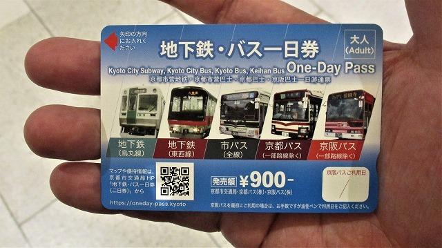 叡山電鉄 市原-二ノ瀬間 有名なもみじトンネルの朝_b0163804_10502589.jpg