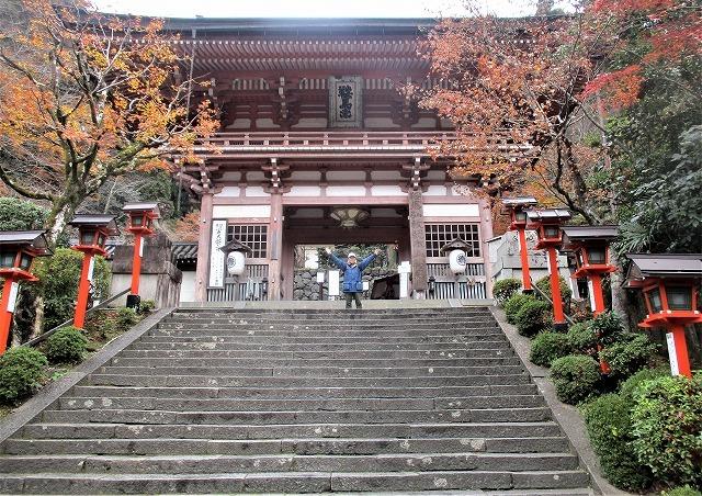 500段の階段で本殿へ鞍馬寺紅葉_b0163804_15364945.jpg