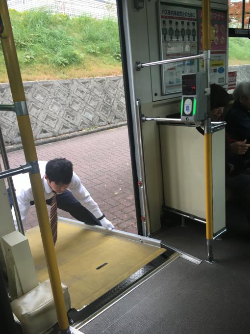 バスの運転手さま…❤️_c0162404_08454805.jpg