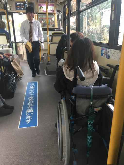 バスの運転手さま…❤️_c0162404_08460743.jpg
