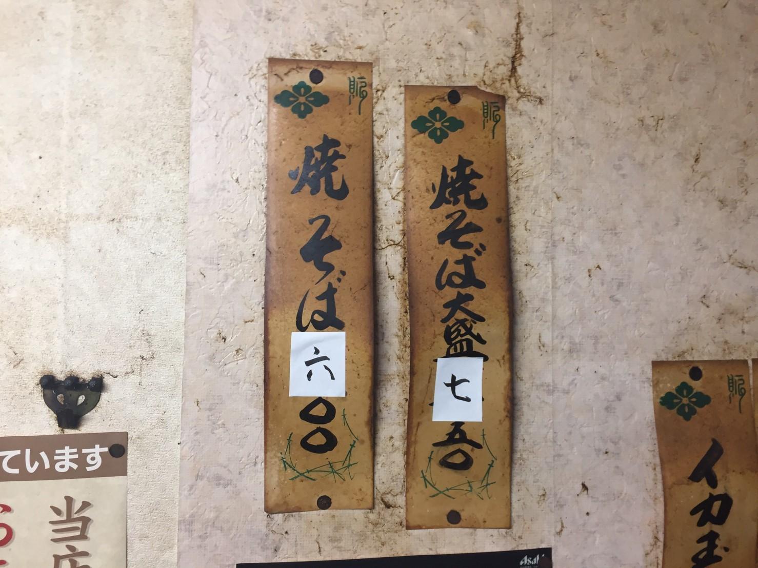 お好み焼き お多福  肉玉&ミックス_e0115904_08564330.jpg
