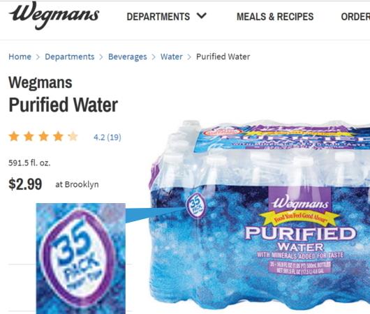 ウェグマンズにもペットボトル給水機_b0007805_13002063.jpg