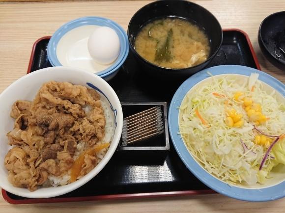 11/27 牛めしミニ玉子サラダセット¥500@松屋_b0042308_01400226.jpg