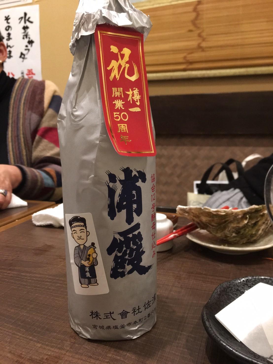 沖縄土産_d0224111_18083988.jpg