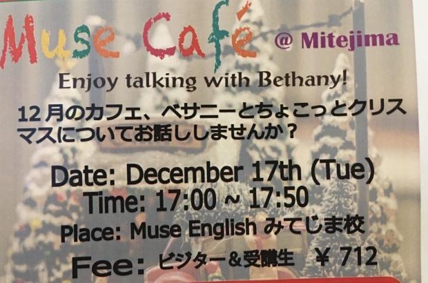 muse cafe@Mitejima_d0305511_13301302.jpeg
