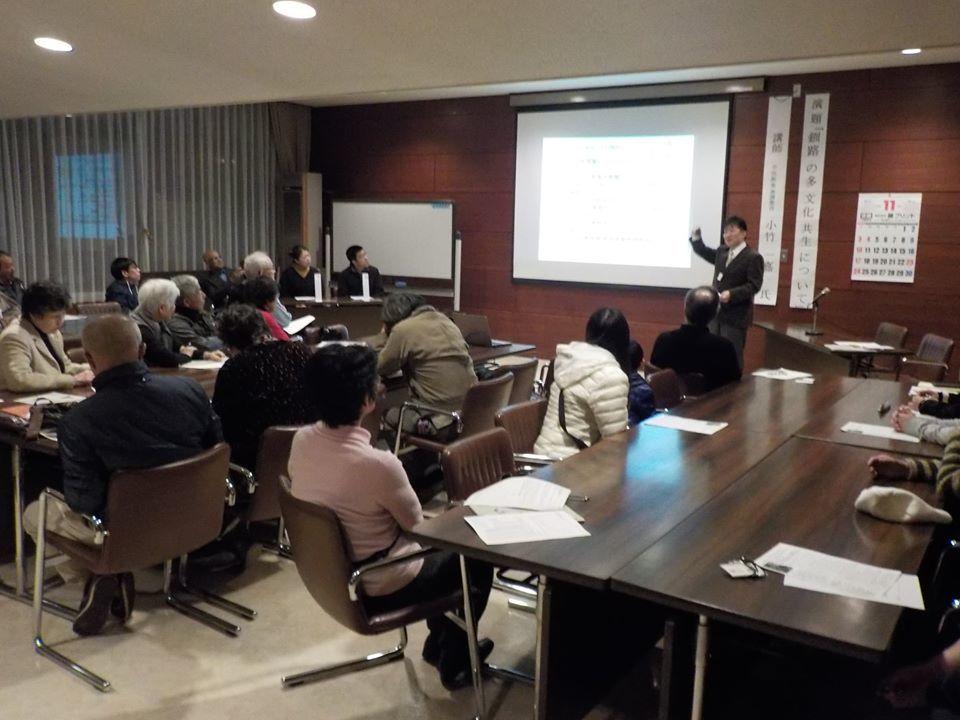 2019年11月26日(火)特別講義&交流会 運営会議_f0202120_10211245.jpg