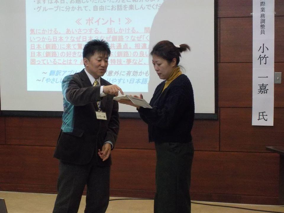 2019年11月26日(火)特別講義&交流会 運営会議_f0202120_10231734.jpg