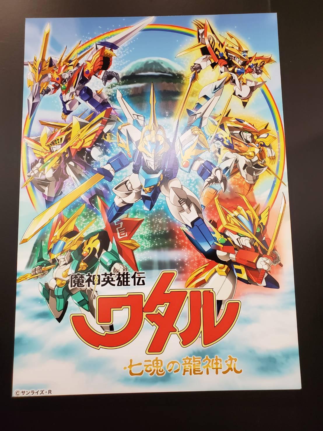 「ゲゲゲの鬼太郎」51周年上映会_a0163623_15474244.jpg