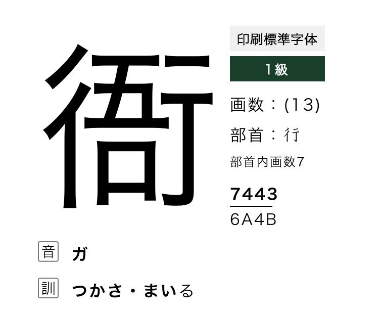 日本の記紀は終わる_b0409627_22063429.png