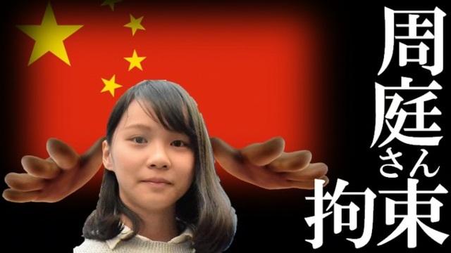 【コンスピラシー】オーマイガー!NWOシオニストの日本破壊工作は東大によって行われていた!?_a0386130_11502665.jpg