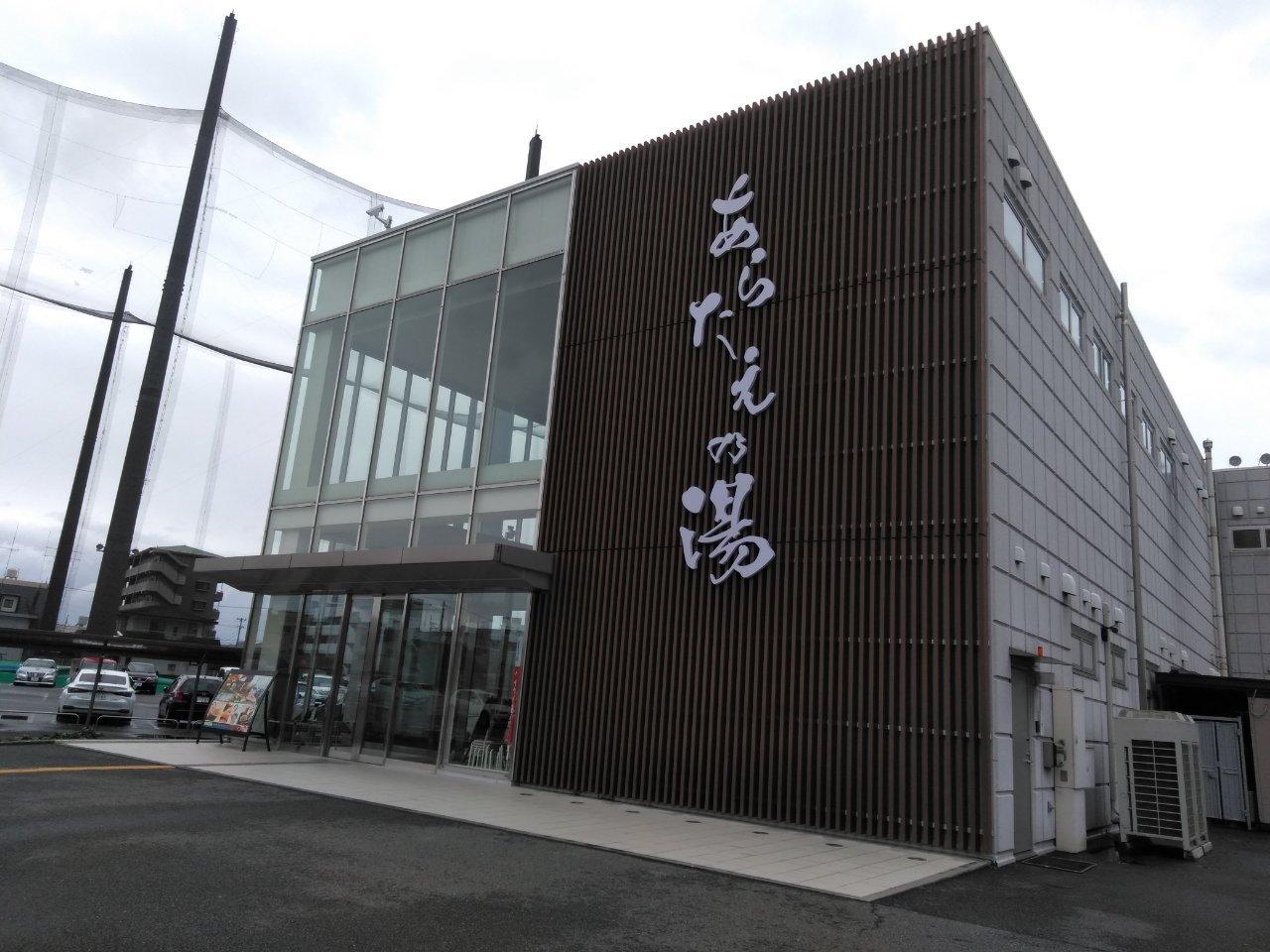キャンピングカー旅 兵庫県「淡路島」~「徳島」_d0228130_15255340.jpg