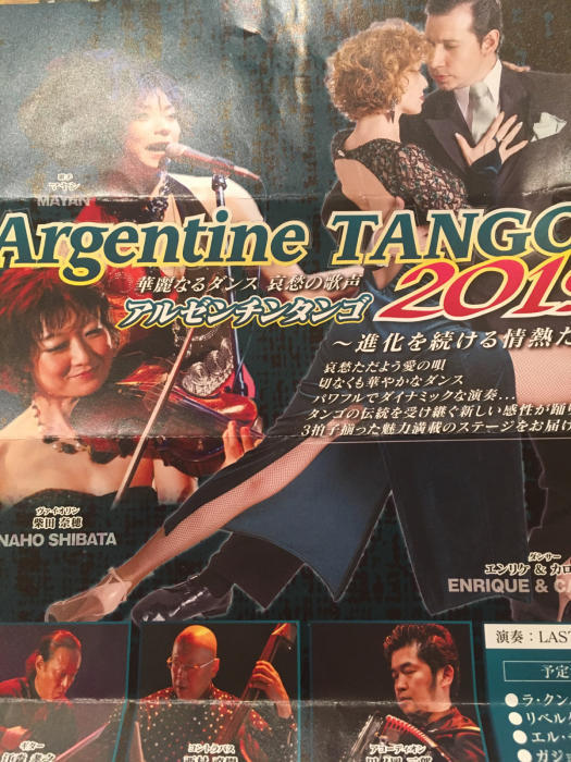アルゼンチンタンゴ〜きれいな背中_f0155431_23020580.jpg