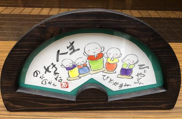 友人の絵手紙_e0164643_09424678.jpg