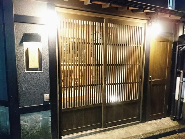 松葉ともみじ(金沢市片町)_b0322744_21320538.jpg