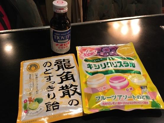 11月25日(月)26日(火)風邪その後〜丸亀製麺_b0206845_17215870.jpeg