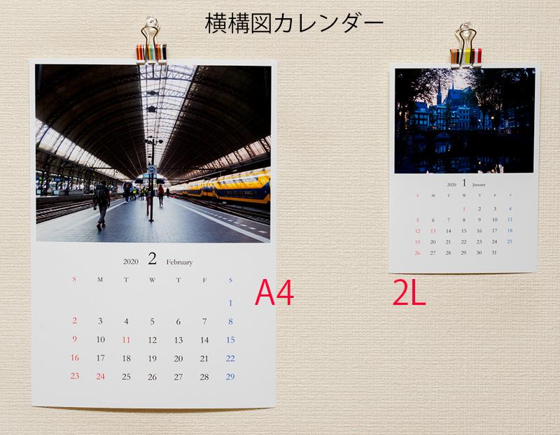 2020年カレンダー販売受付開始しました_a0003650_22350563.jpg