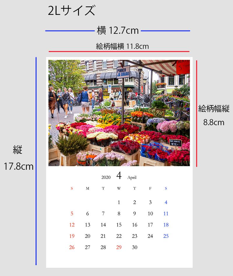 2020年カレンダー販売受付開始しました_a0003650_22353028.jpg