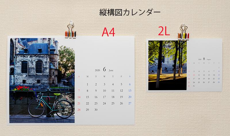 2020年カレンダー販売受付開始しました_a0003650_22360124.jpg