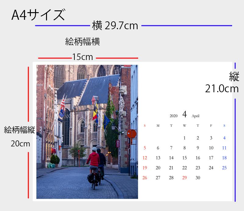 2020年カレンダー販売受付開始しました_a0003650_22364378.jpg