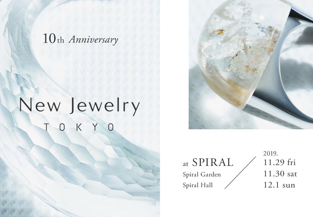 New Jewelry TOKO 明日より開催です。_c0243355_12583407.jpg