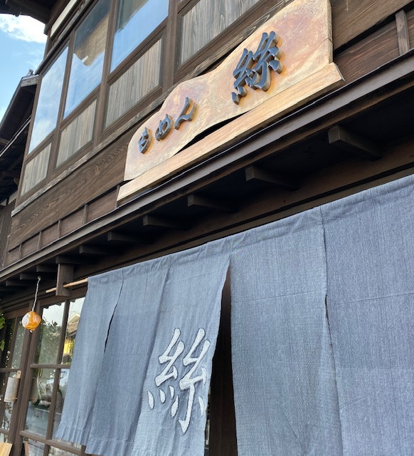 FUKUAHIMA ①手工芸品巡り @会津若松 七日町_a0165160_17463453.jpg