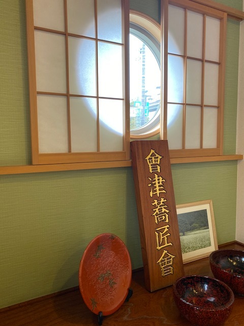 FUKUSHIMA 味噌田楽と新蕎麦と地酒と蔵カフェ @会津七日町_a0165160_20283251.jpg