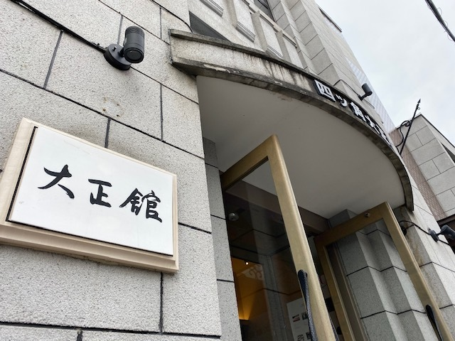 FUKUSHIMA 味噌田楽と新蕎麦と地酒と蔵カフェ @会津七日町_a0165160_20345560.jpg