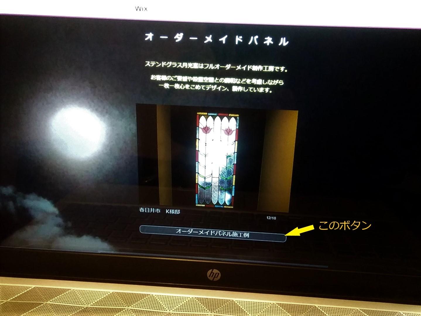 ウェブサイト改修_e0230760_22235801.jpg