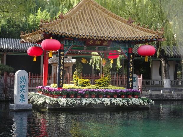泉の町、済南_d0193569_07584391.jpg