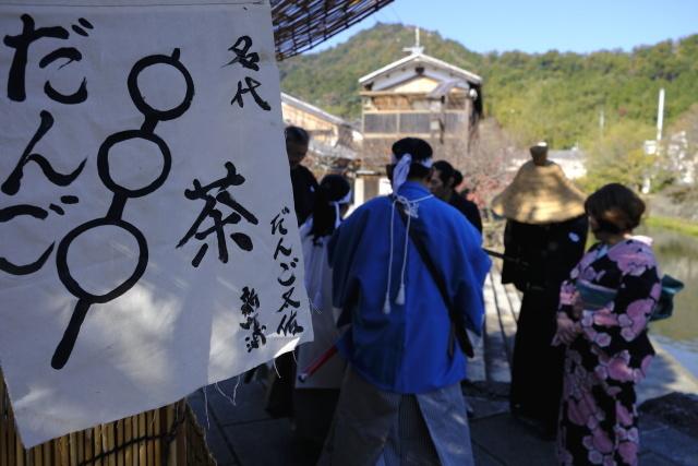 時代劇が似合う町~近江八幡にて_b0055171_12014931.jpg