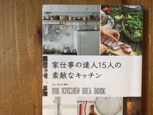 雑誌[リンネル 1月号]・他_c0197671_09364796.jpg
