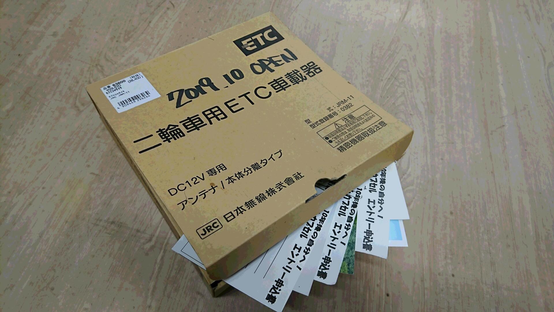 """緊急報告?「""""10万円分・店内小切手""""当選者発表!!_b0163075_17552720.jpg"""