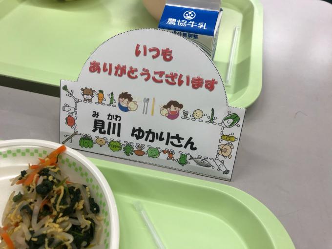 牧小学校「感謝給食会」_d0182179_22034903.jpg