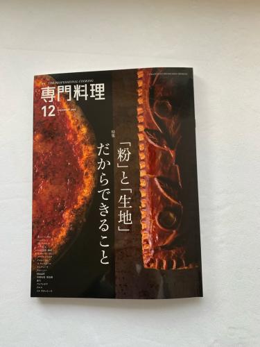 雑誌掲載のお知らせ_e0180680_15010744.jpg